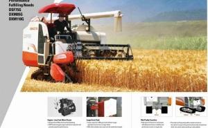 Cơ giới hóa nông nghiệp Hàn Quốc