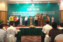 Đoàn văn nghệ Cục Kinh tế hợp tác và PTNT biểu diễn tại Hội nghị Tổng kết 15 năm thực hiện Nghị quyết số 13-NQ/TW